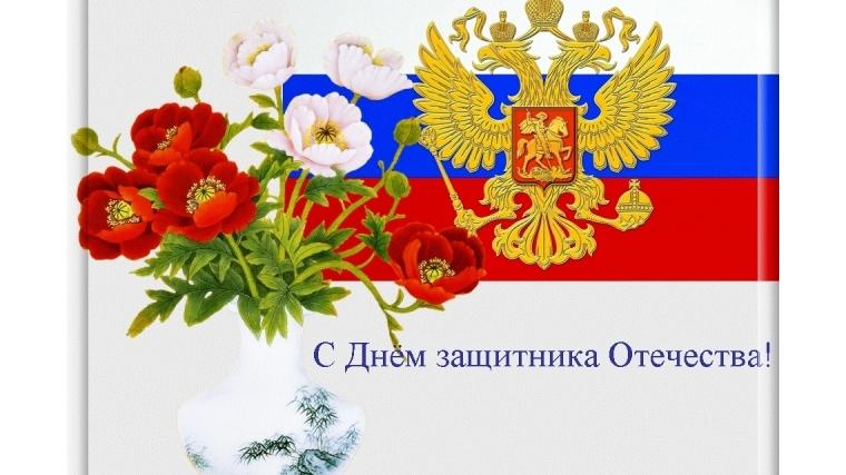 Картинки поздравления днем защитника отечества